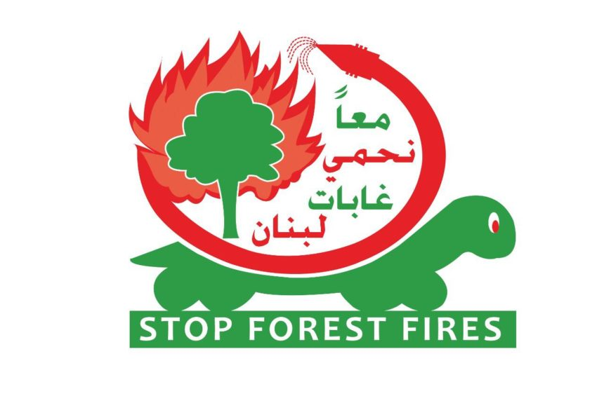 Stop Forest Fire